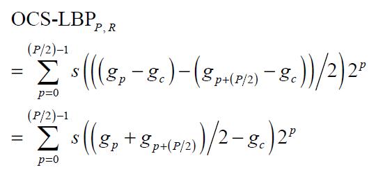 Обзор дескрипторов изображения Local Binary Patterns (LBP) и их вариаций - 10