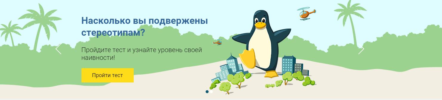 Microsoft ♥ Open Source — открытие сайта, посвященного истории дружбы - 2