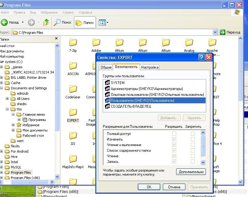 Process Monitor или как заставить ПО работать под пользователем - 4
