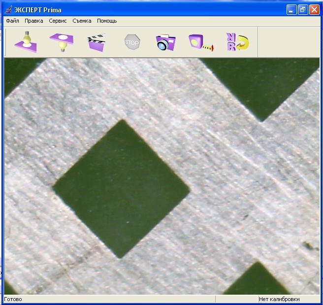 Process Monitor или как заставить ПО работать под пользователем - 9