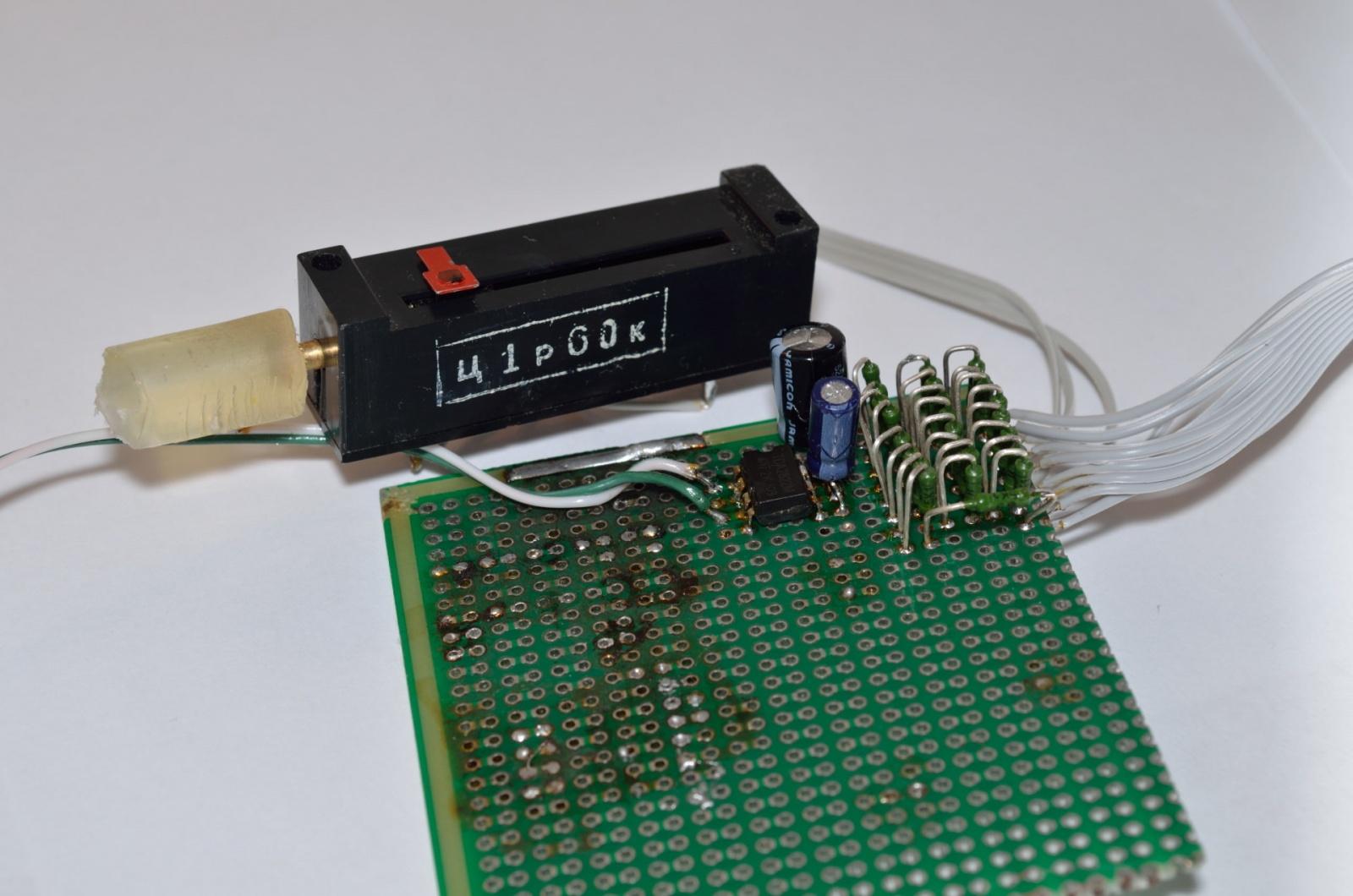 Аудио плеер на AVR - 5