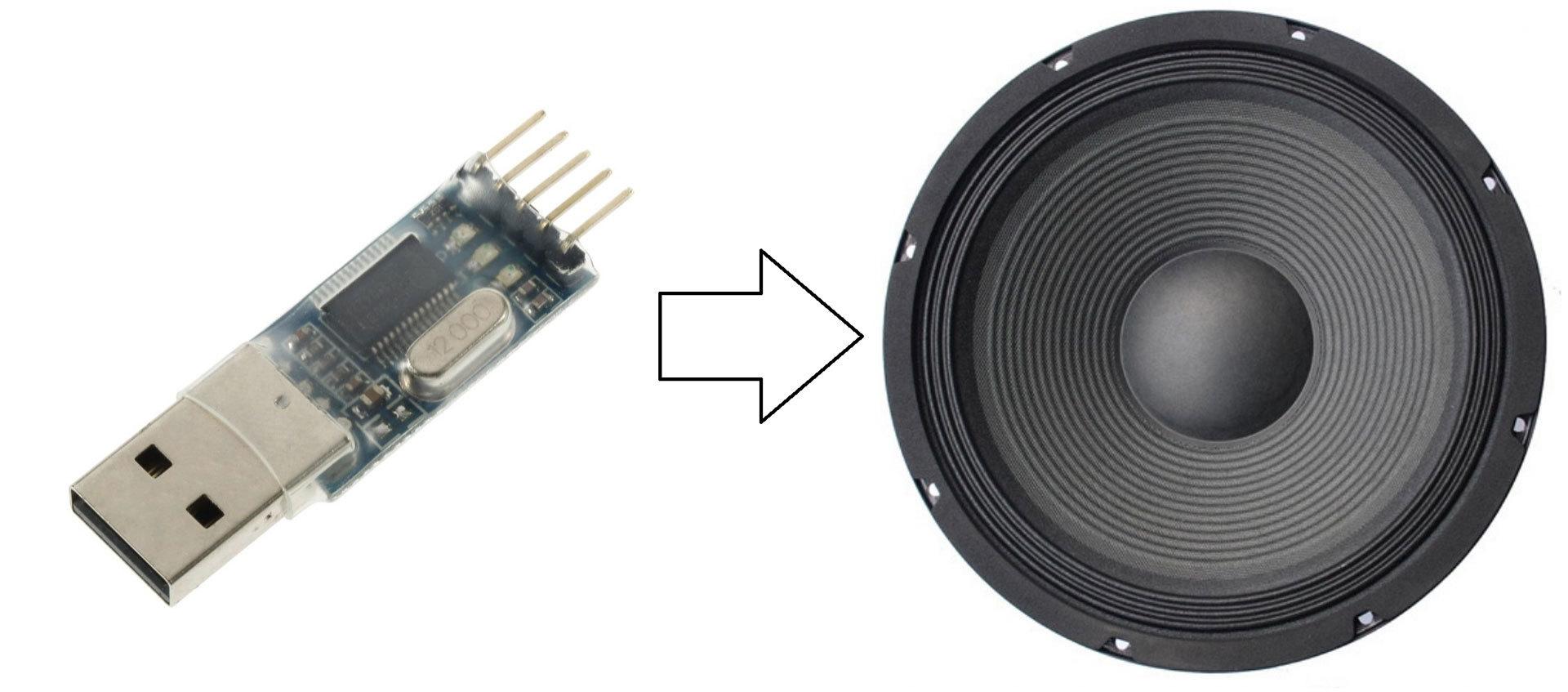 Аудио плеер на AVR - 1