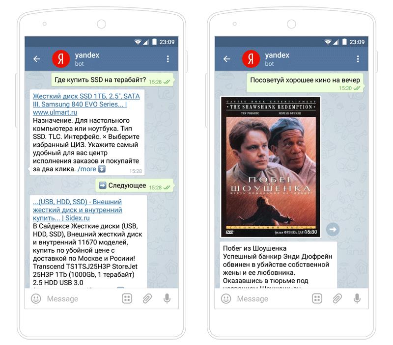 И ты, Яндекс? Компания запустила в Telegram бота-помощника - 3