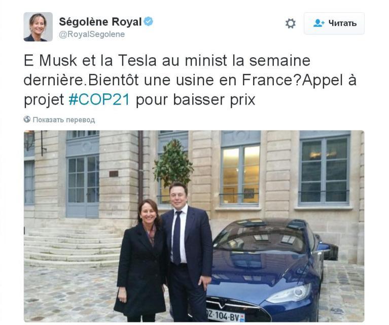 Франция предлагает Tesla Motors переоборудовать старую АЭС под завод по производству электромобилей - 1