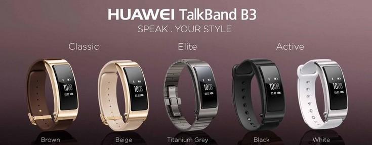 Huawei представила гарнитуру и браслет TalkBand B3