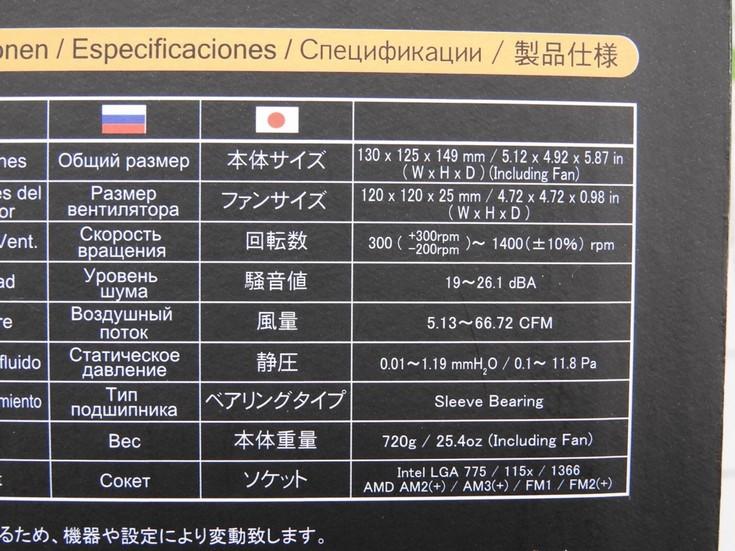 Кулер Scythe Kabuto 3  располагает пятью тепловыми трубками