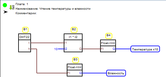 FLProg + Nextion HMI. Урок 2 - 23