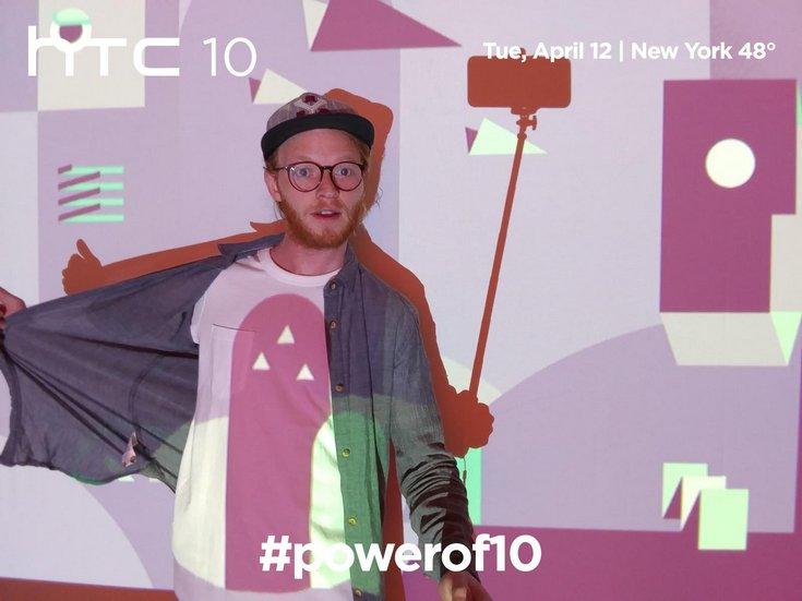 HTC 10 может стать первым смартфоном, фронтальная камера которого будет иметь систему оптической стабилизации