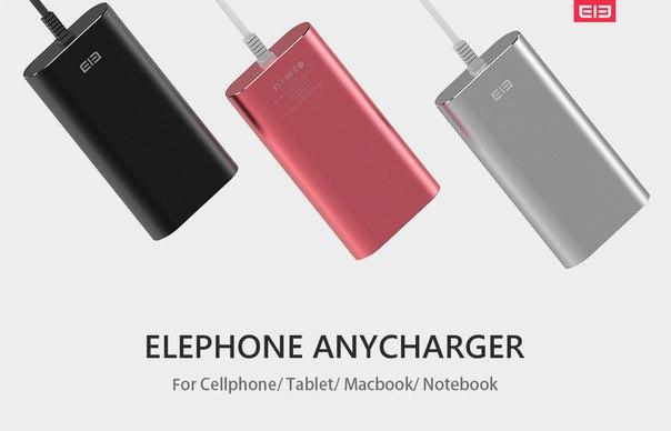 Портативный аккумулятор Elephone Anycharger поддерживает технологию Qualcomm Quick Charge 2.0