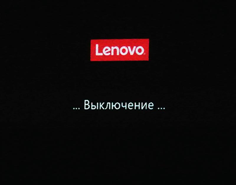 Lenovo Pocket Projector: маленький гигант большого экрана - 18