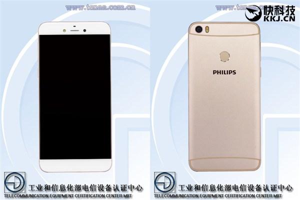 Смартфон Philips S653H получит 3 ГБ ОЗУ