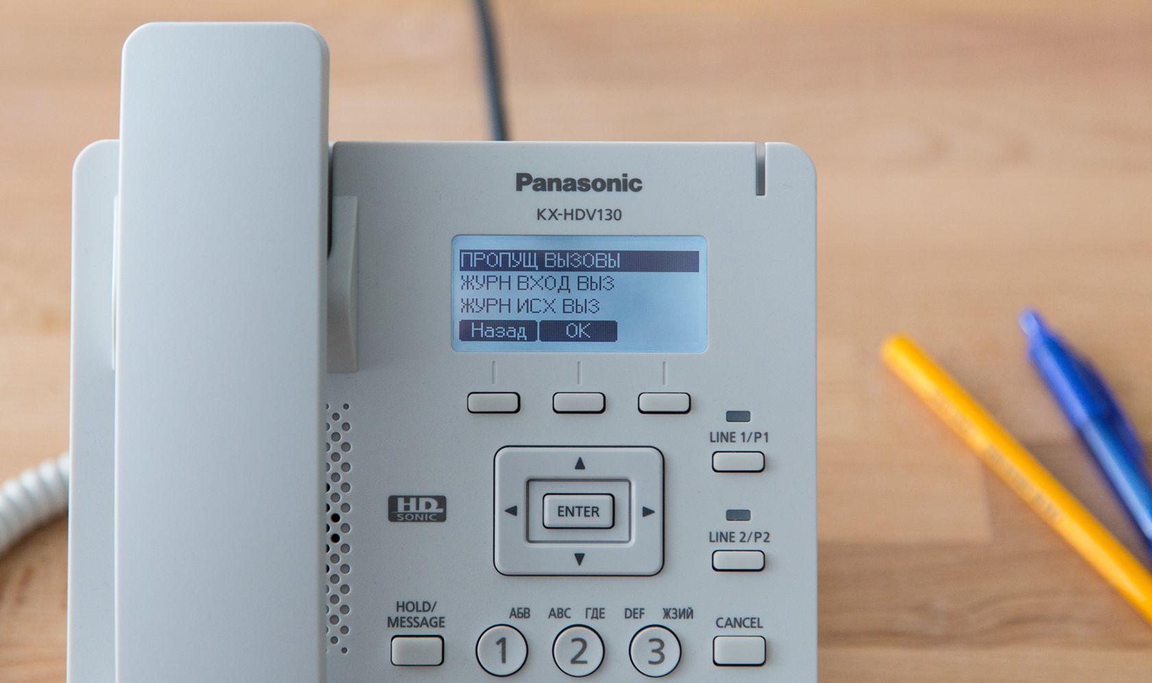 Проводной SIP-телефон Panasonic - 3