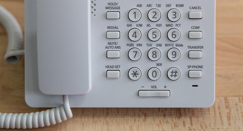 Проводной SIP-телефон Panasonic - 4