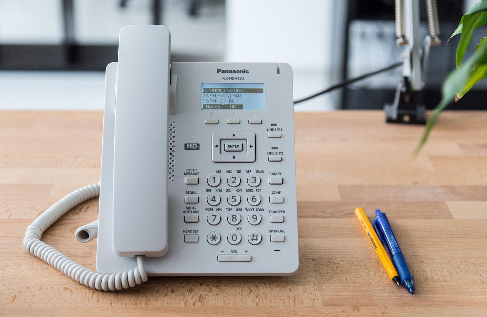 Проводной SIP-телефон Panasonic - 1