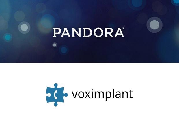 Тестирование аудио-конференций с помощью онлайн-радио Pandora - 1