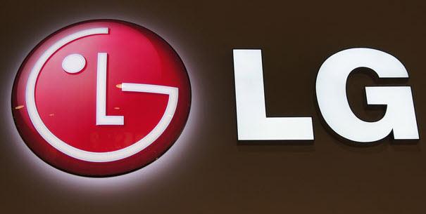 LG готовится отчитаться о лучшем квартале за последние два года