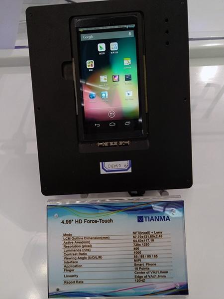 Tianma: 5-дюймовый экран с поддержкой Force Touch