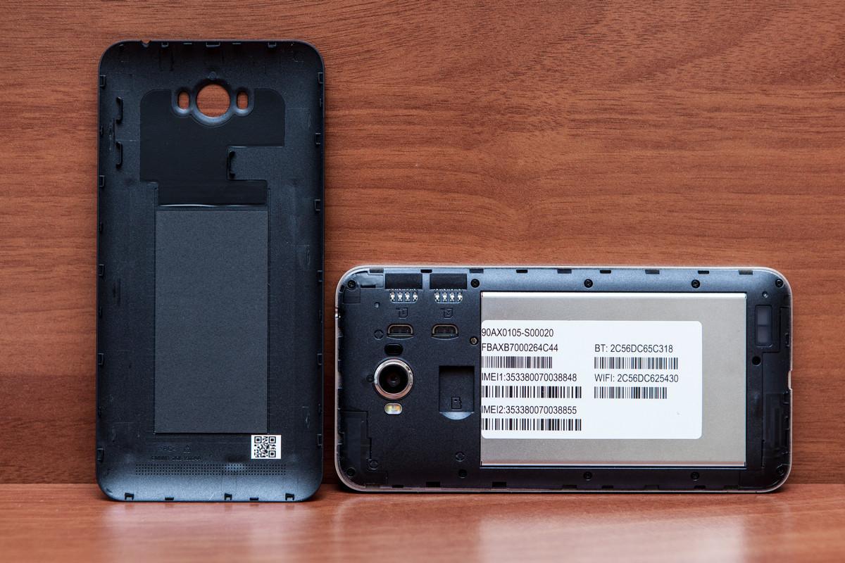 Обзор смартфона ASUS ZenFone Max - 19