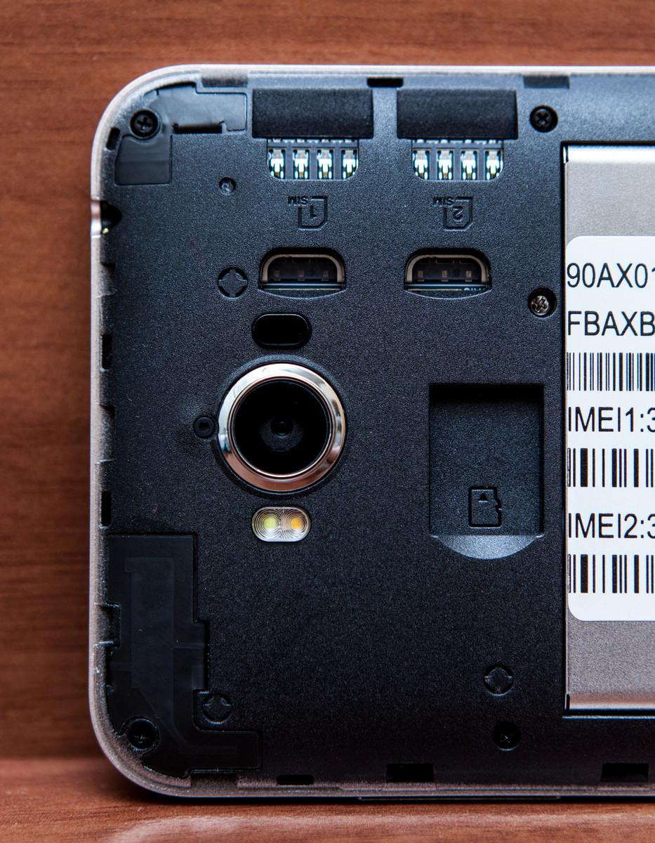 Обзор смартфона ASUS ZenFone Max - 20