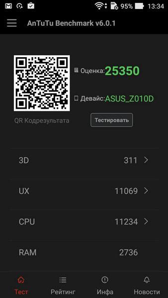 Обзор смартфона ASUS ZenFone Max - 49