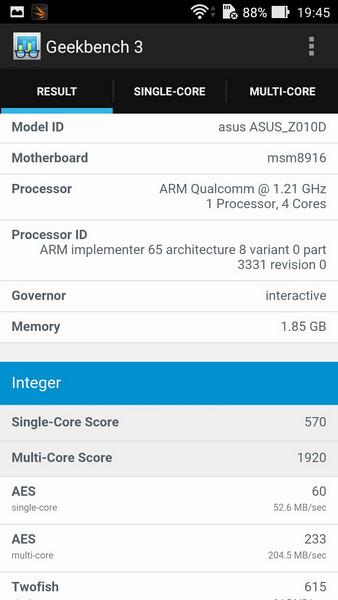 Обзор смартфона ASUS ZenFone Max - 56