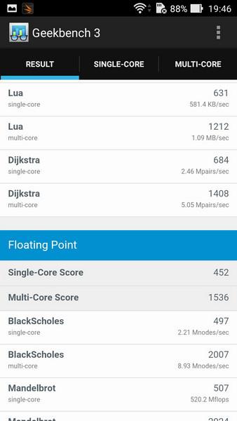 Обзор смартфона ASUS ZenFone Max - 59
