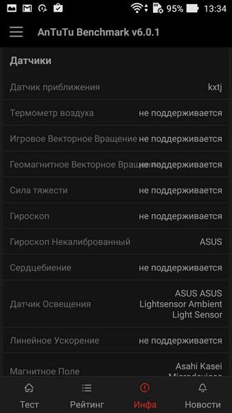 Обзор смартфона ASUS ZenFone Max - 6