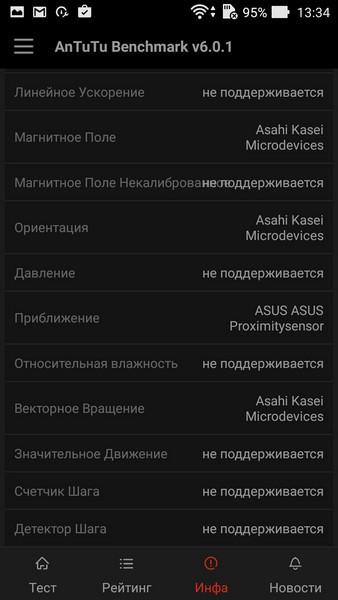 Обзор смартфона ASUS ZenFone Max - 7
