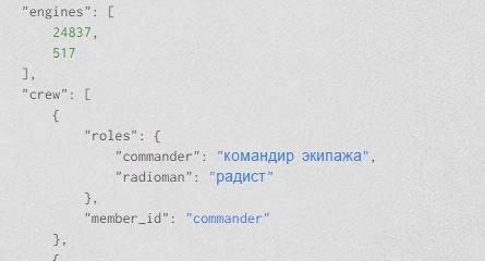 Пишем утилиту автоматической генерации C# клиента для проектов Wargaming - 6