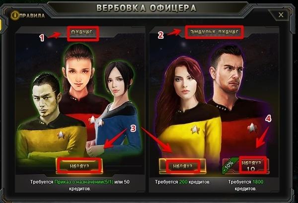 Стартрек: Чужая земля. Гиперпрыжок на российский рынок - 5