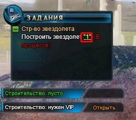 Стартрек: Чужая земля. Гиперпрыжок на российский рынок - 8