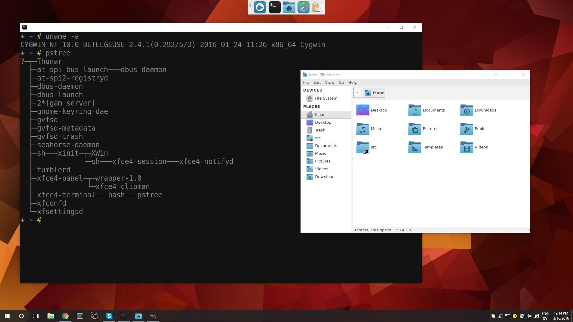 Да, вы можете запускать десктопные Linux приложения под Windows 10 - 2