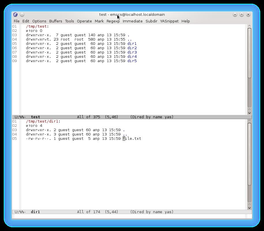 Макросы в Emacs'е: формируем отряды для обработки - 6