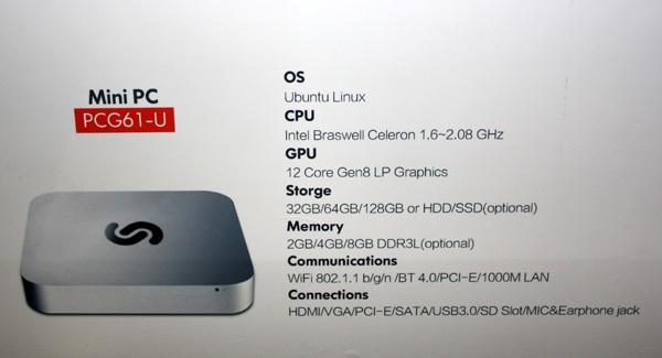 MeLE PCG02U благодаря настольной модификации SoC имеет полноценную реализацию некоторых интерфейсов