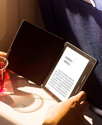 Электронная книга Amazon Kindle Oasis будет поставляться с необычным чехлом