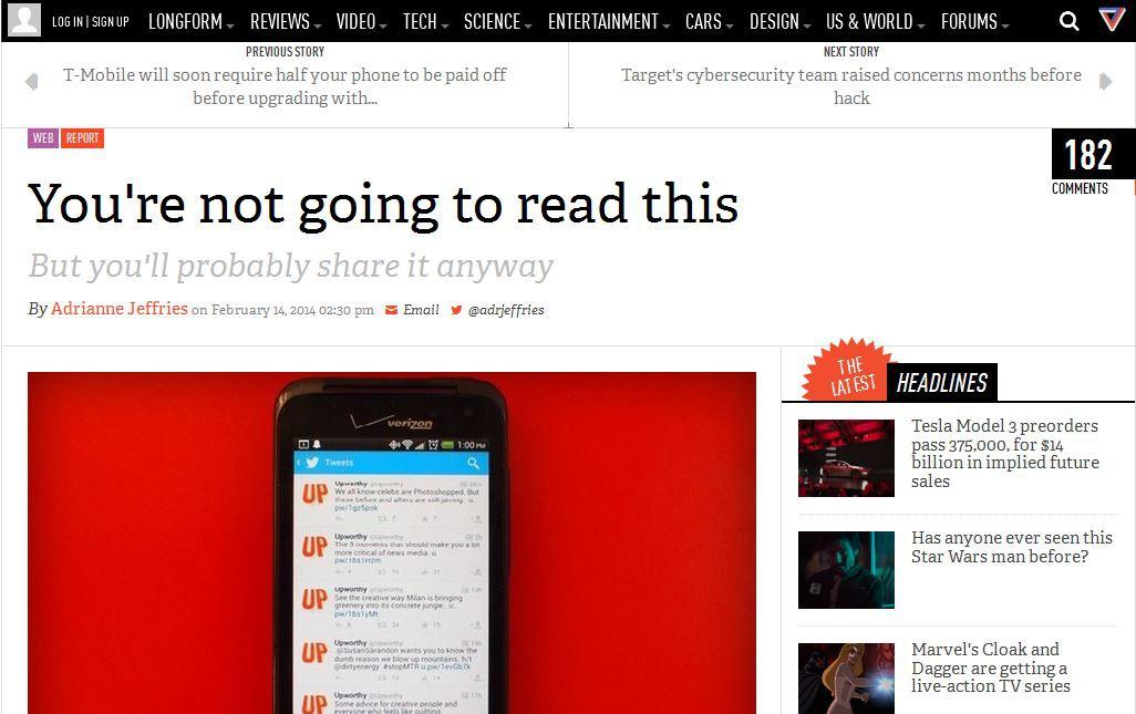 Пользователи читают текст о вашей компании: Как это происходит на самом деле - 5