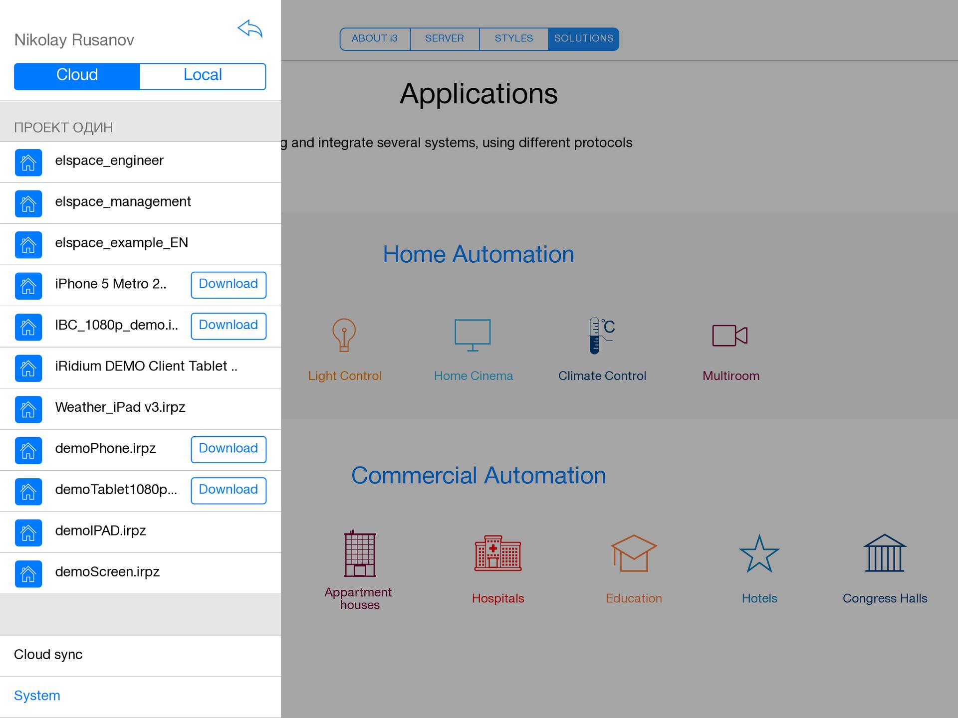 iRidium pro: новая платформа визуализации и автоматизации для Интернета вещей - 2