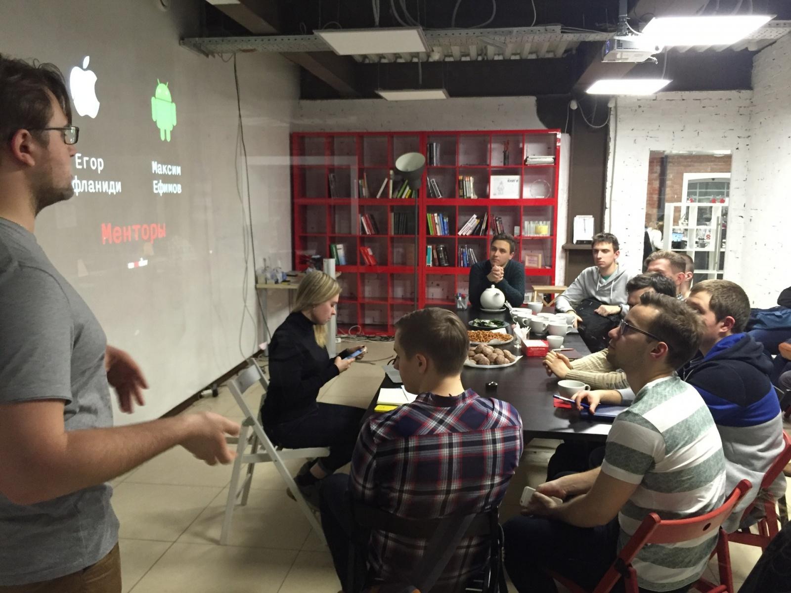 Как мы делали Зимнюю Стажировку по iOS- и Android-разработке в Redmadrobot - 3