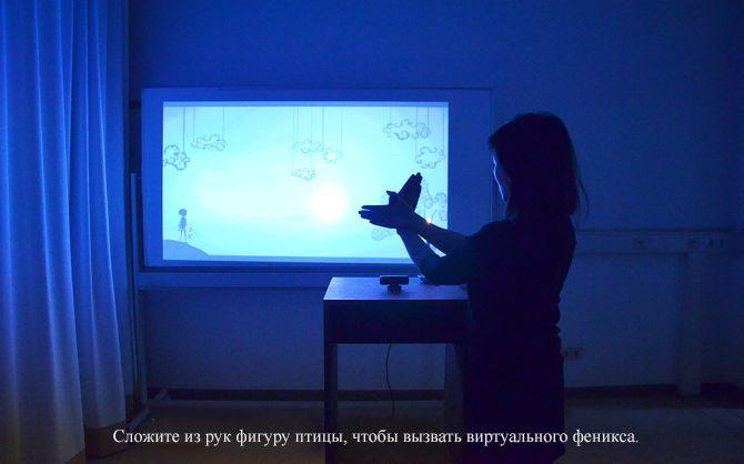 Технология Intel RealSense в игре Ombre Fabula с управлением жестами - 2