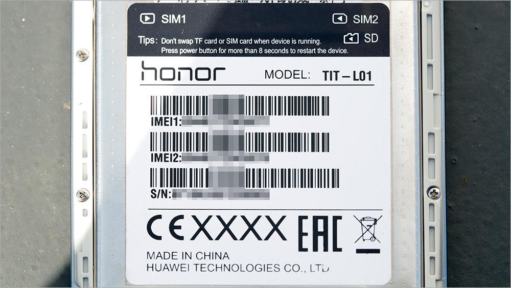 Знакомство с Honor 4C Pro. Настоящий марафонец - 34