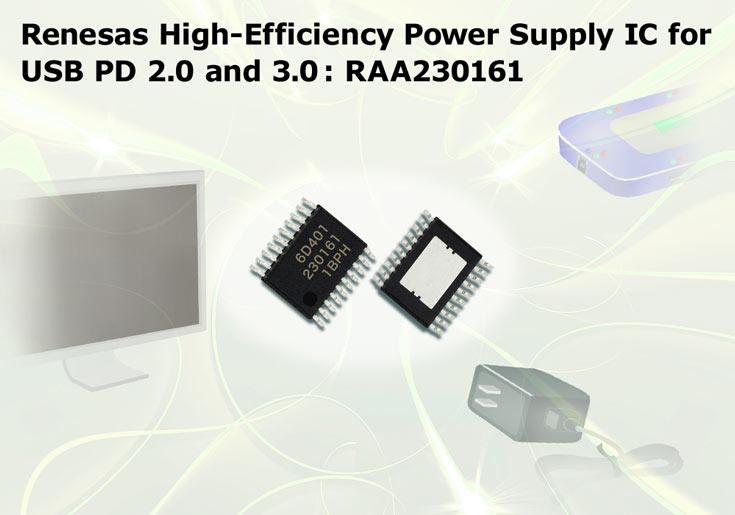 Выходное напряжение RAA230161 может быть выбрано в диапазоне от 5 до 20 В