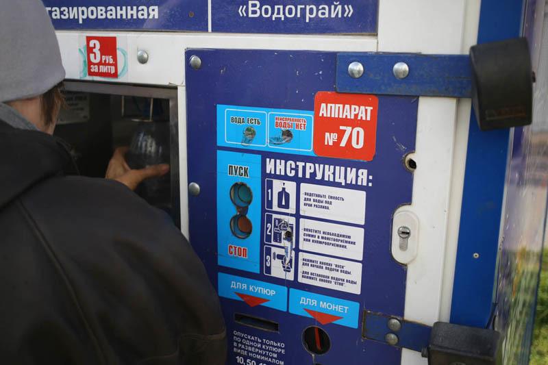 Детская робототехника в Крыму превозмогает - 31