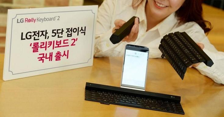 Клавиатура LG Rolly Keyboard 2 стоит $110