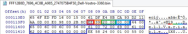 Устройство NVRAM в UEFI-совместимых прошивках, часть третья - 9