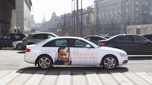 KV_UberPoisk_Newsroom[1]