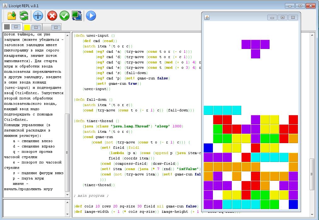 Пишем Lisp-интерпретатор на Java - 1