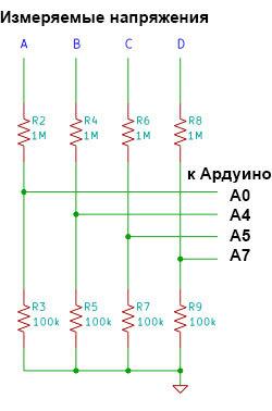 Четырехканальный вольтметр 0-50В на базе набора «Цифровая лаборатория» NR05 - 2