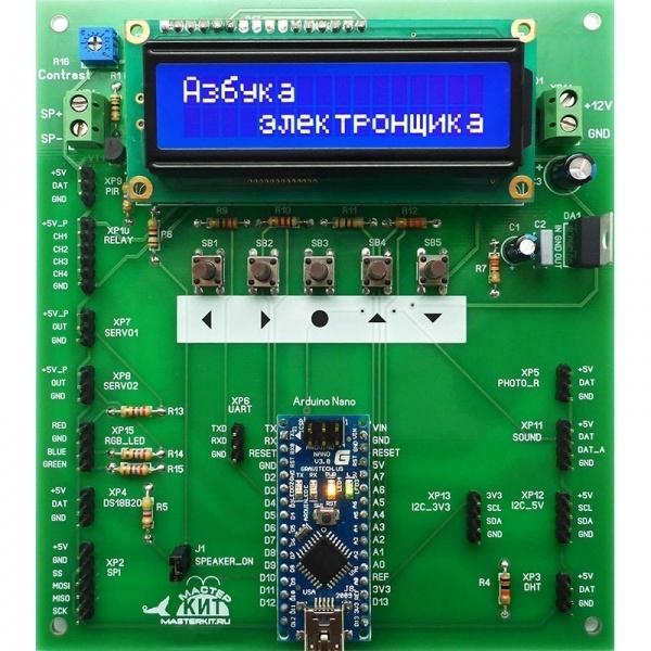 Четырехканальный вольтметр 0-50В на базе набора «Цифровая лаборатория» NR05 - 1