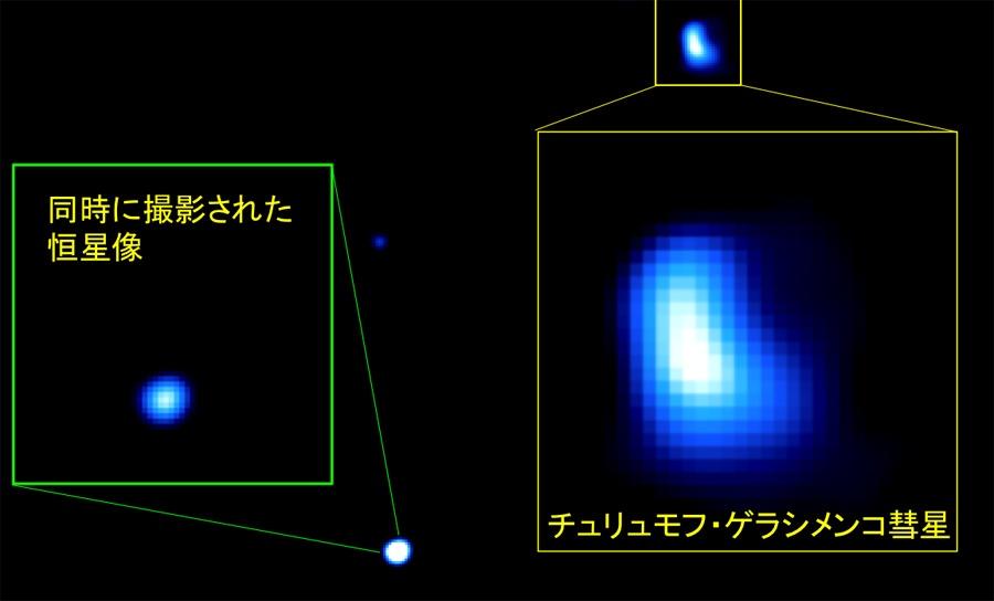 Микроспутник для большого космоса - 12